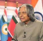 Jahan chah wahan raah essay in hindi