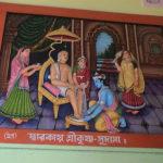 Sudama charitra story in hindi