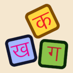 Hindi bhasha ka mahatva par kavita