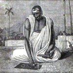 Brahmagupta biography in hindi