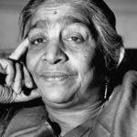 Sarojini naidu quotes in hindi