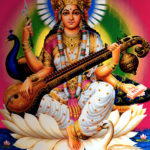 Saraswati Puja Essay in Hindi