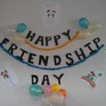 Friendship day essay in hindi