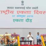 Rashtriya ekta essay, quotes, slogans in hindi