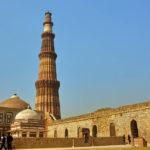 essay on qutub minar in hindi