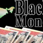 Speech on black money in hindi