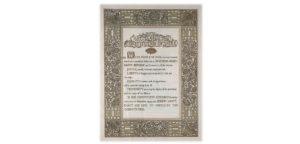 Indian constitution poem, slogan in hindi