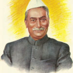 Essay on dr. rajendra prasad in hindi