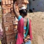 Bandhua mazdoor essay in hindi
