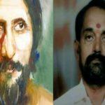 Essay on suryakant tripathi nirala in hindi