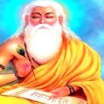 ved vyas biography in hindi