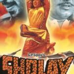 Meri priya film essay in hindi