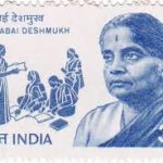 durgabai deshmukh biography in hindi
