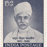 madan mohan malviya essay in hindi