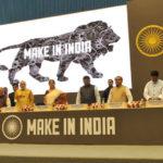 make in india campaign essay in hindi
