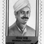 mangal pandey quotes, poem, slogan in hindi