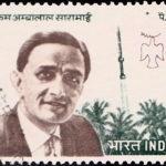 vikram sarabhai biography, essay in hindi