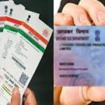 essay on aadhar card in hindi