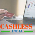 cashless india essay in hindi