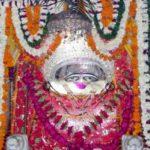 vaishakh chauth vrat katha in hindi