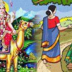 dashama vrat katha in hindi