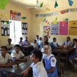essay on primary education in hindi