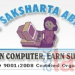saksharta abhiyan essay in hindi