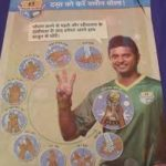 suresh raina biography in hindi language
