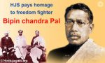 bipin chandra pal biography in hindi