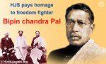 bipin chandra pal biography in hindi