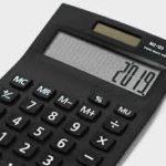 calculator history in hindi