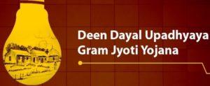 deen dayal upadhyaya gram jyoti yojana in hindi