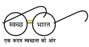 essay on ek kadam swachhata ki aur in hindi