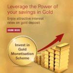 gold monetisation scheme in hindi