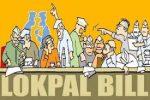 essay on lokpal in hindi