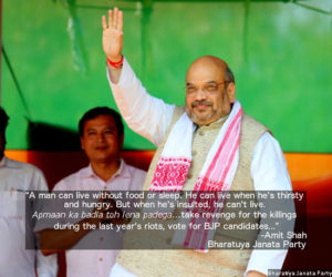 home minister of india in hindi