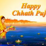 chhath puja history, katha in hindi