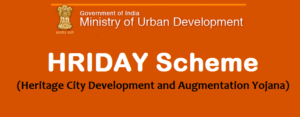 hriday yojana in hindi