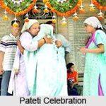 pateti festival essay in hindi