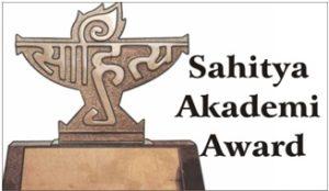 sahitya ka mahatva essay in hindi