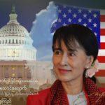 aung san suu kyi biography in hindi