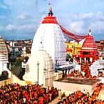 baba baidyanath dham history in hindi