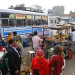 essay on bus stand in hindi