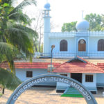cheraman juma masjid history in hindi