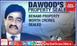 dawood ibrahim biography in hindi