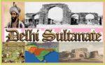 delhi sultanate history in hindi