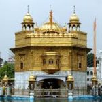 essay on golden temple in hindi
