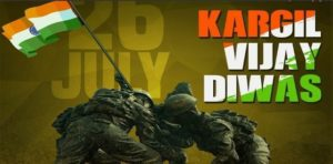 kargil vijay diwas essay in hindi