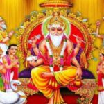 vishwakarma jayanti, puja history in hindi