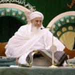 bohra samaj history in hindi